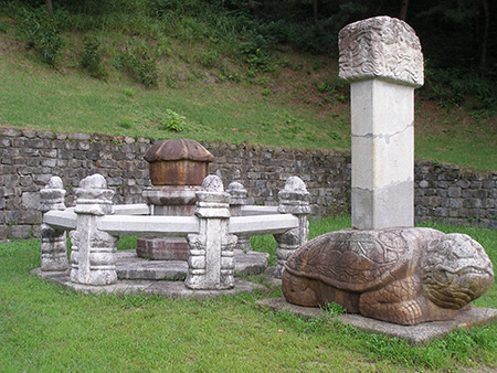 Taejo's Umbilical Cord Tomb